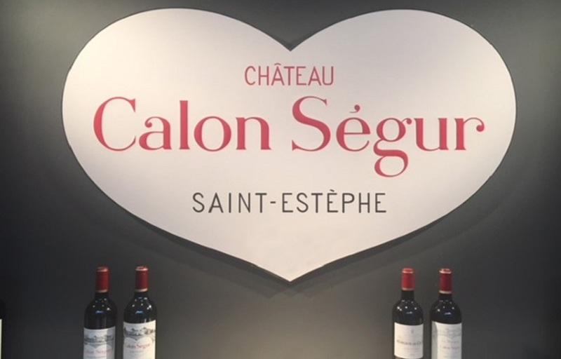 2005 シャトー カロン セギュール Chateau Calon Segur 評判 飲み頃?